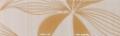 RUSANA listela 6x20 béžová